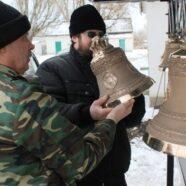 Над Скосырской землей зазвучали колокола