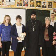 Православная книга стала наградой юной журналистке за «Благую весть…»
